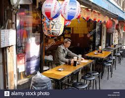 Japanesestyle Japanese Style Bar Izakaya Stock Photo Royalty Free Image