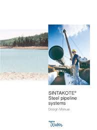 tyco sintakote design manual nov2004edition 2 pipe fluid