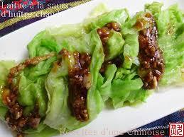 salade verte cuite recette cuisine recettes d une chinoise laitue à la sauce d huître chaude 蚝油生菜