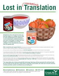 cuisine am ag en u croplife america on lost in marketing translation our
