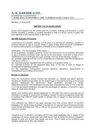 Certification Letter Format Sle Customer Service Administrator Cover Letter Cheap Dissertation