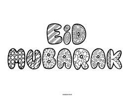 111 ramadan activities children images