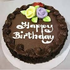 special birthday cake buy special birthday cake 1kg online craftsvilla