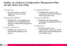 software configuration management ppt download