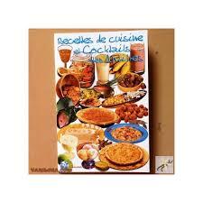 de cuisine antillaise livre de cuisine antillaise