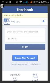 fb app android android login integration exle tutorial eclipse
