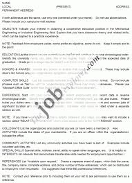 resume special skills examples example resume activities and interests cover letter resume curriculum vitae example resume curriculum cover letter resume curriculum vitae example resume curriculum
