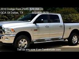 dodge ram 2010 diesel 2010 dodge ram 2500 one owner diesel 4wd for sale in