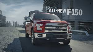 ford f150 commercial ford kicks ad caign for the 2015 f 150 w