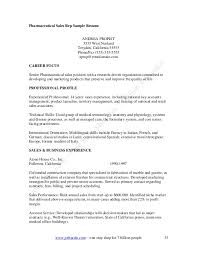 cover letter for sales associate retail sales associate resume