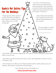 santa pet safety list coloring page covington veterinary
