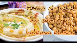 Hummus Kitchen Waa Humus Oo Sifudud Usameeyay Afurka Ugutalagay Bariirah