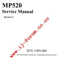 canon printer manuals service manual e manualshop page 20