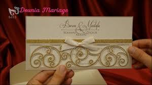 dounia mariage dounia mariage article 30 doré