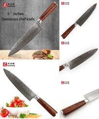 visit to buy sunlong 8 inch chef knife japanese steel high
