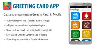 greeting card app greeting card app by wpnova codecanyon