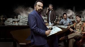 Seeking Capitulo 1 Espaã Ol Narcos Netflix Official Site