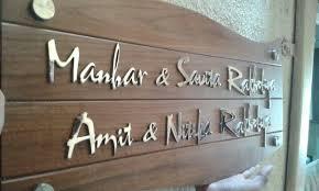home name board design 28 name board design for home luxury timber like custom street