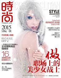 cosmopolitan cosmopolitan china janurary 2015 cover big machine label group