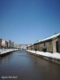 housses canap駸 ikea 日本北海道四日遊 漫遊小樽運河散步歐風街道銀之鐘喝咖啡吃蛋糕順便帶