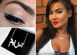 Arabic Name Necklace Maryam Maquillage Can U0027t Live Without My