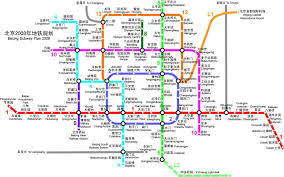 Shenzhen Metro Map by Beijing Subway Map Subway Map Beijing Beijing Metro Map Metro