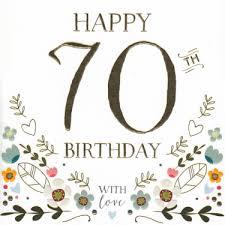 happy 70th birthday u0027 card