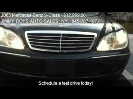 2003 mercedes s500 for sale 2003 mercedes s class s500 4matic for sale in newburg