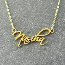 Gold Name Plated Necklace Personalized Name Necklace Custom Name Charm Signature Necklace