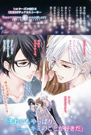 louis brothers conflict 144 best brothers conflict images on pinterest brothers conflict