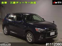 mitsubishi rvr interior used mitsubishi rvr from japan car exporter 1112380 giveucar