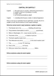 spelling capital or capitol worksheet i abcteach com abcteach