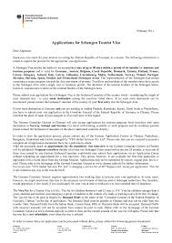 collection of solutions covering letter for schengen visa