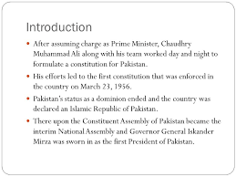chaudhry muhammad ali biography in urdu the constitution of introduction after assuming charge as prime