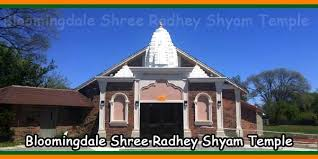 17 best ideas about texas ranch on pinterest hill bloomingdale shree radhey shyam temple hours temples in india