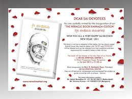 Hindu Invitation Cards Wordings Hindu Marriage Invitation Wordings In Kannada Yaseen For