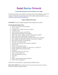 resume examples templates collector job description collection resume examples template drda resume job descriptions free resume example and writing download regarding sample job description templates