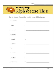thanksgiving words alphabetize this alphabetical order