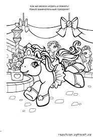 pony coloring pictures 366 best coloring 4 kids my little pony images on pinterest 4