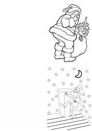 christmas printable christmas cards for wife freeprintable to