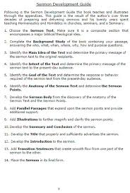 sermon preparation worksheet fts e info