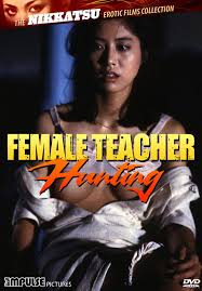 Female Teacher Hunting 1982