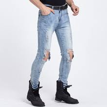 Ripped Knee Jeans Mens Compare Prices On Ripped Jeans On Knees Online Shopping Buy Low
