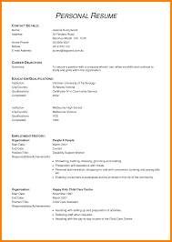 objective for receptionist resume 8 examples of receptionist resumes lpn resume examples of receptionist resumes receptionist resume objective and get ideas to create your resume with the best way 4 png