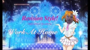 work at home halation castleford academy x love live youtube
