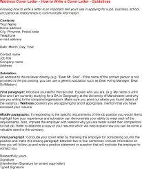 waitress cover letter template