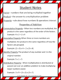 Identity Property Of Multiplication Worksheets Mrs Hill U0027s Perfect P I R A T E S The Properties Of Multiplication
