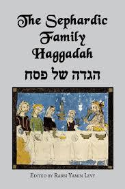 sephardic haggadah mekor judaica the sephardic family haggadah mekor judaica