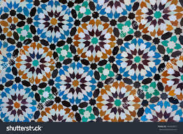 Moroccan Tile Moroccan Tile Background Stock Photo 146752067 Shutterstock