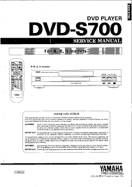 yamaha dvd s700 service manual